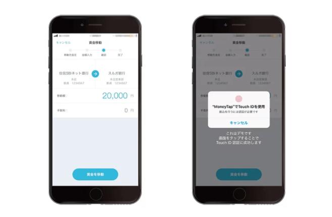 App Ripple MoneyTab